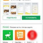 Скачать приложение Yandex еда