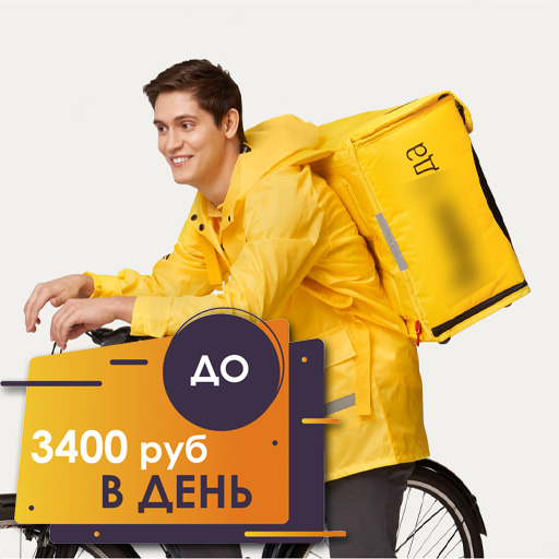 Работа в сервисе Яндекс еда