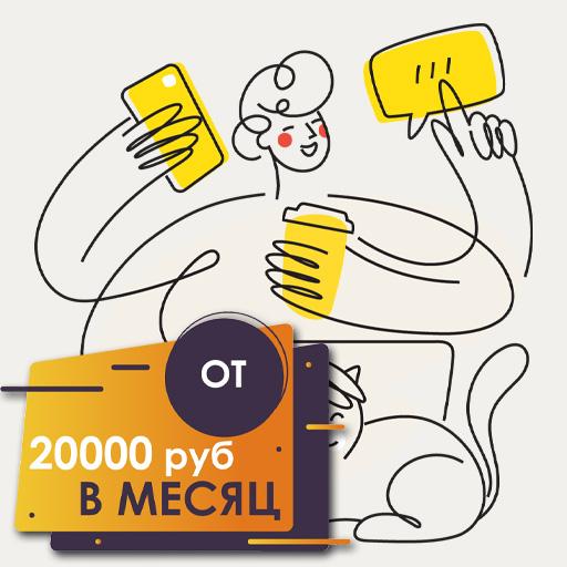 Вакансии в Яндекс еде