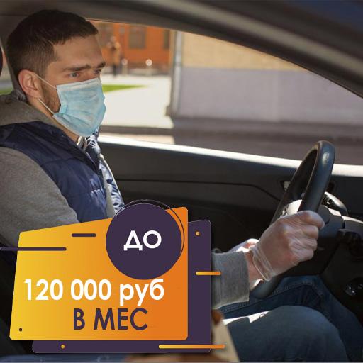 Устроиться на работу в Яндекс еда